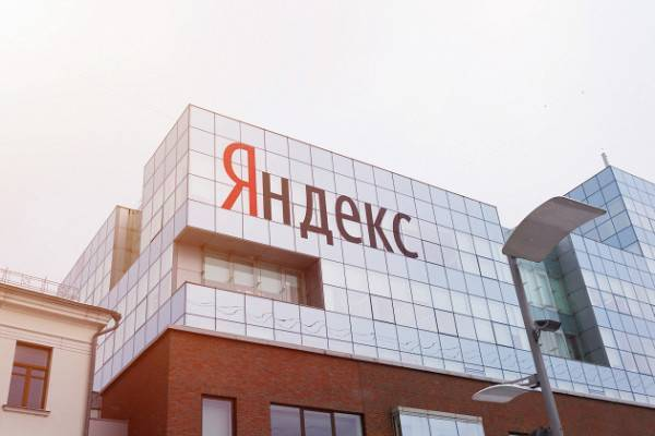Выручка Яндекса