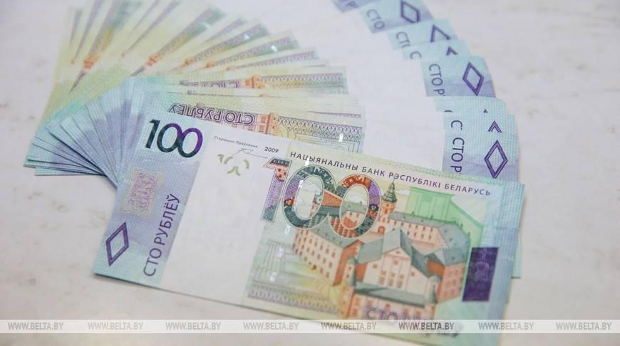 Белорусские банки направили на благотворительность почти 20 миллионов долларов в первом полугодии.