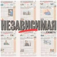 Экономист предрек падение российской экономики в 2021 году до показателей 90-х