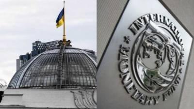 «Корреспондент»: Без денег МВФ Украину ждут реальные экономические проблемы