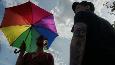 Банк для ЛГБТ появился в США