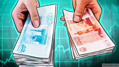 Экономика России восстановится к середине 2022 года