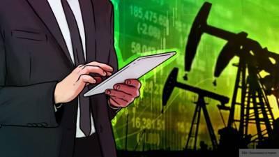 Рост цен на нефть позитивно сказался на фондовом рынке России