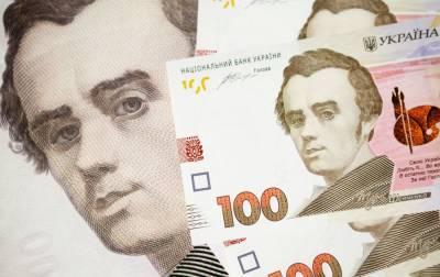 Госдолг Украины за месяц вырос более чем на 20 млрд гривен