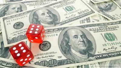 Оказавшийся под давлением коронавируса доллар растерял поддержку инвесторов