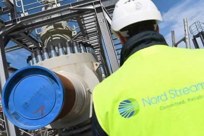 Партнер «Северного потока 2» отказался от проекта из-за санкций nbsp