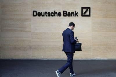 Внешние наблюдатели призывают Deutsche Bank уйти из России nbsp