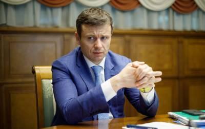 Глава Минфина назвал причину сокращения расходов на субсидии