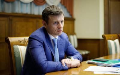 Всемирный банк отложил кредит для Украины на 350 млн долларов