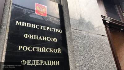 """Минфин намерен предоставить """"Роснефти"""" льготы на 460 млрд рублей"""