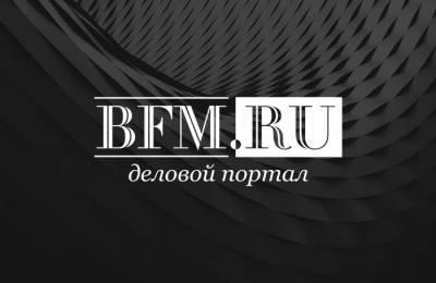 Курс доллара пробил отметку в 79 рублей