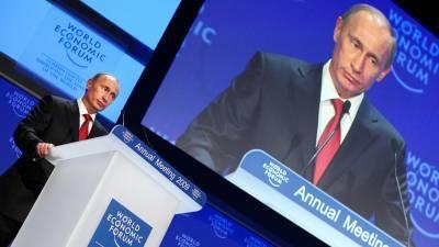 «Великая перезагрузка»: Путин выступит в Давосе