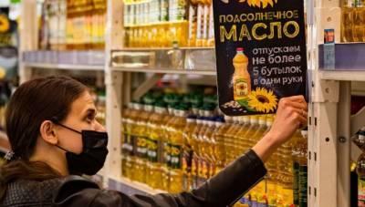 Цены на подсолнечное масло «сдержат» до августа nbsp