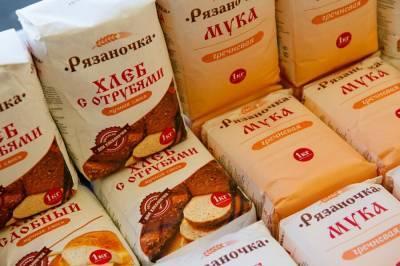 В Минэкономразвития отреагировали на публикацию Bloomberg о росте цен на продукты в РФ