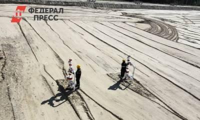 Как российская нефтяная отрасль будет развиваться на фоне общемирового тренда на «зеленую» энергетику