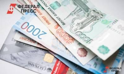 Экономист об отключении России от Visa и MasterCard: «Это неудобство именно для граждан»