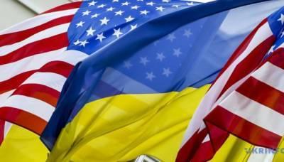 Конгресс США выделил Украине дополнительную помощь — $155 миллионов