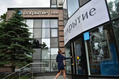 Банк «Открытие»: две трети россиян считают инвестирование рискованным, но прибыльным занятием