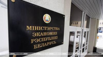 В Минэкономики рассказали о политике Беларуси в сфере зеленых технологий