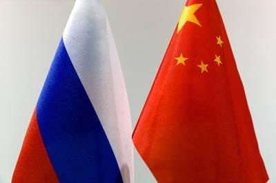 Товарооборот России и Китая с начала года вырос на 19,8%